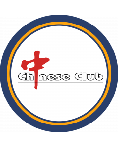 Chinese Club Sleeve Patch